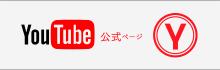 南加賀グルメガイドチャンネル